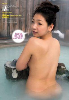 佐山彩香  (20).jpg