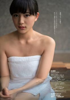 川口春奈 画像 (12).jpg
