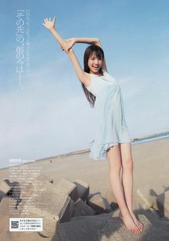 志田友美 画像 (15).jpg
