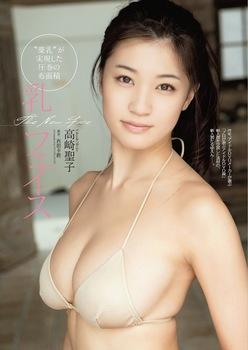 高崎聖子 画像 (27).jpg
