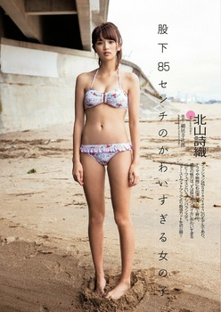 北山詩織 画像 (15).jpg
