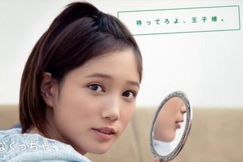本田翼 画像 (18).jpg
