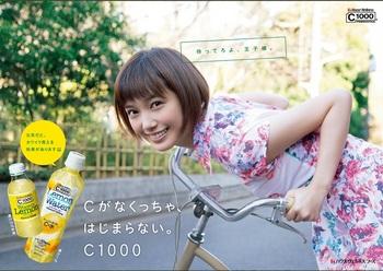 本田翼 画像 (9).jpg